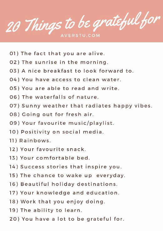 20 Things To Be Grateful For