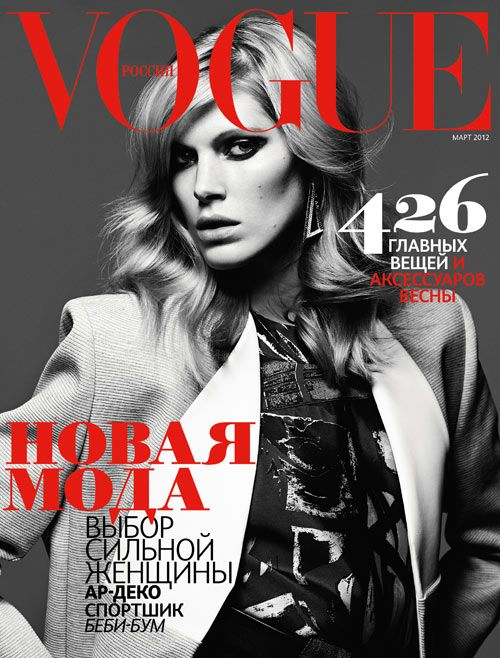 Suit Up – Iselin Steiro nabs her first Vogue cover of the year with the March edition of Vogue Russia, photographed by Hedi Slimane. #moda #fotografia #fotografo