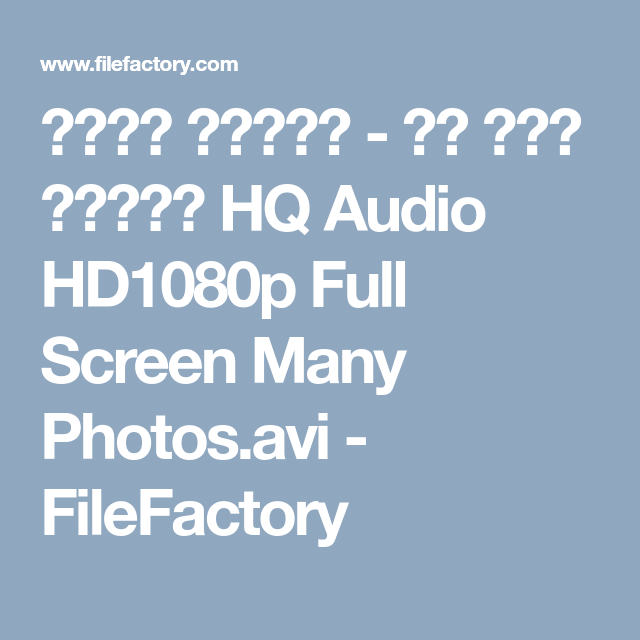 Is filefactory safe