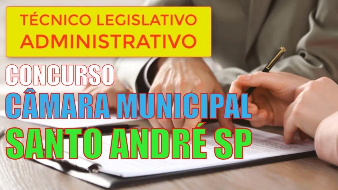 Apostila Concurso Camara De Santo Andre Tecnico Legislativo