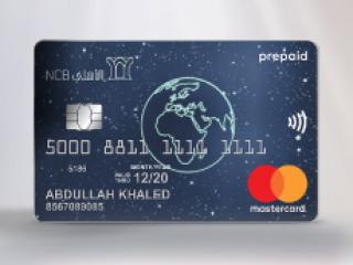 بطاقة فيزا الاهلي الائتمانية مسبقة الدفع Electronic Products Electronics Computer