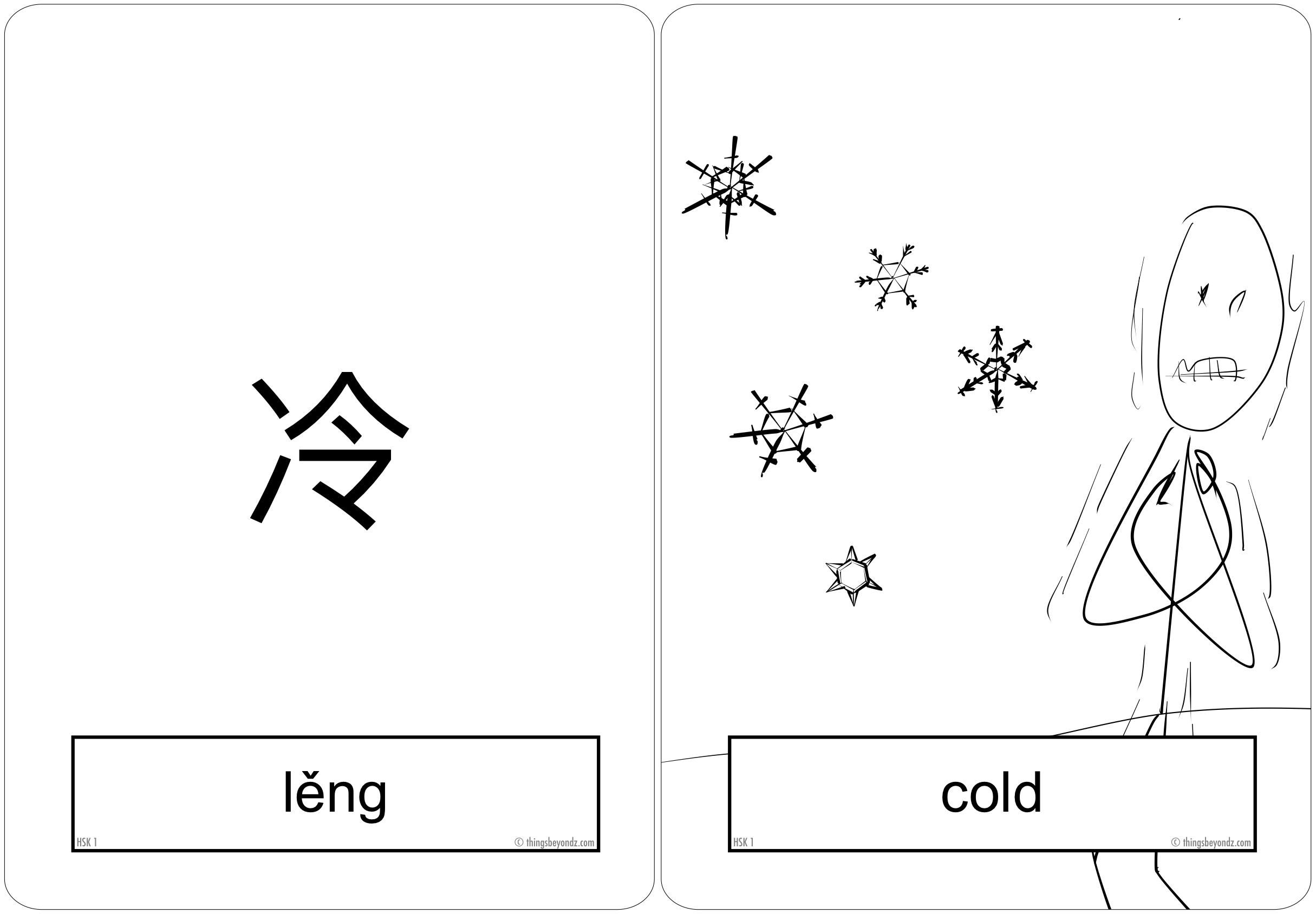 Hsk 1 Vocabulary L Ng Cold
