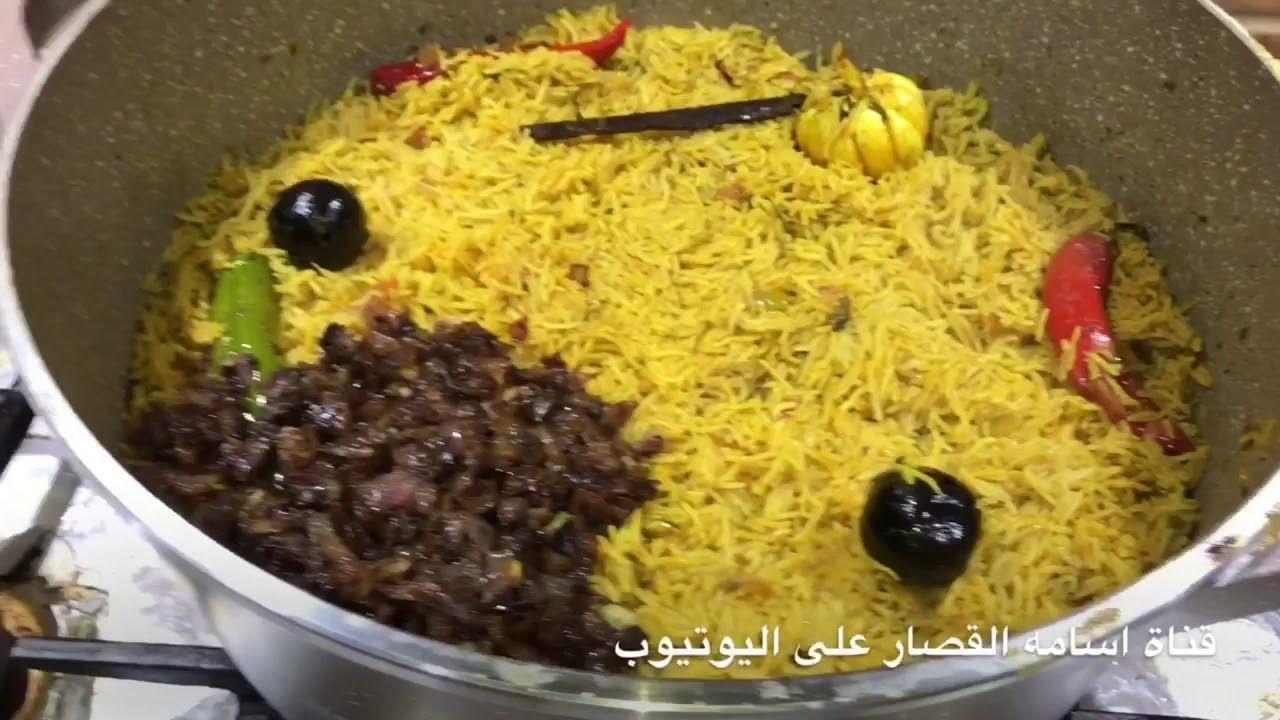 اسامه القصار طبخة كبسة السمك مع الرز سمك الهامور الاحترافيه