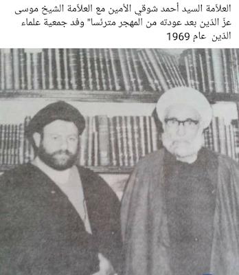 مدونة جبل عاملة الشيخ موسى عز الدين Historical Figures Blog Posts Blog