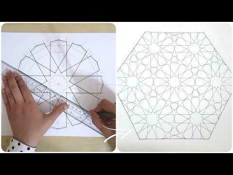 Pattern 14 Details How To Draw An Islamic Geometric Pattern زخارف اسلامية هندسية Youtub Geometric Drawing Islamic Art Pattern Geometric Patterns Drawing