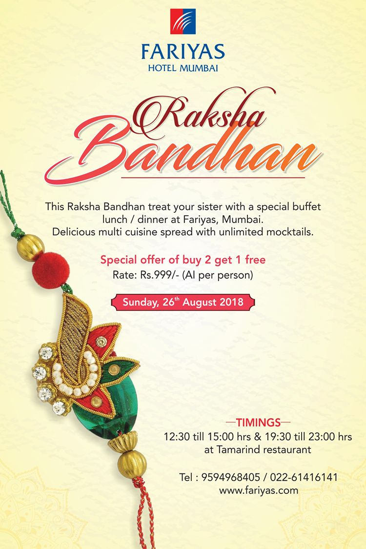 Cool This Raksha Bandhan Treat Your Sister With A Special Buffet Interior Design Ideas Clesiryabchikinfo