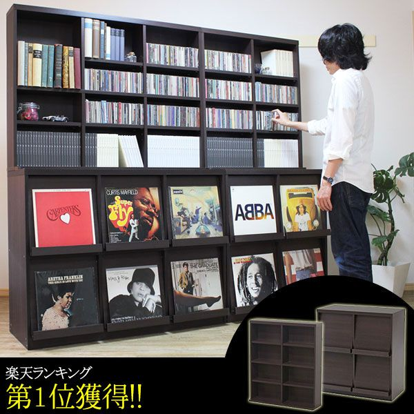 Samurai Furniture: Display rack display rack Bookshelf bookcase CD storage  record case decoration shelf vinyl records storage storage furniture record  shelf ...