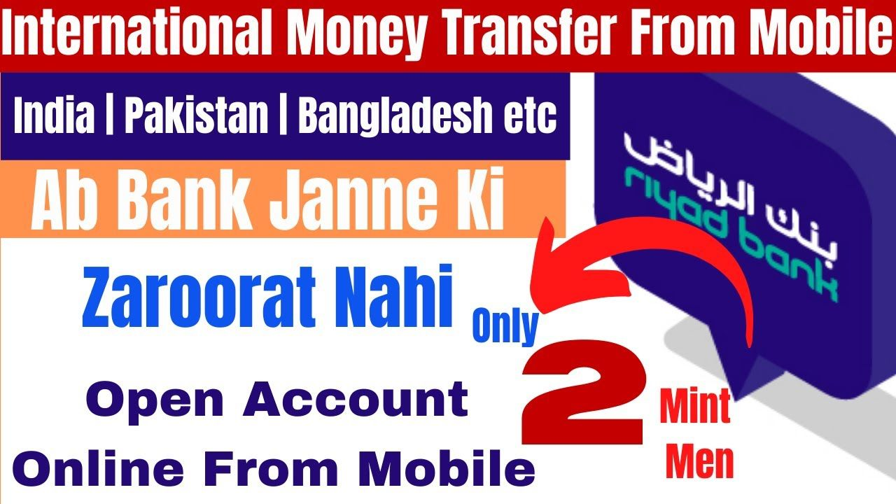 Riyad Bank Online Account Opening Hindi Account Open Bank Saudi Arabia Nel 2020 Riyadh Youtube