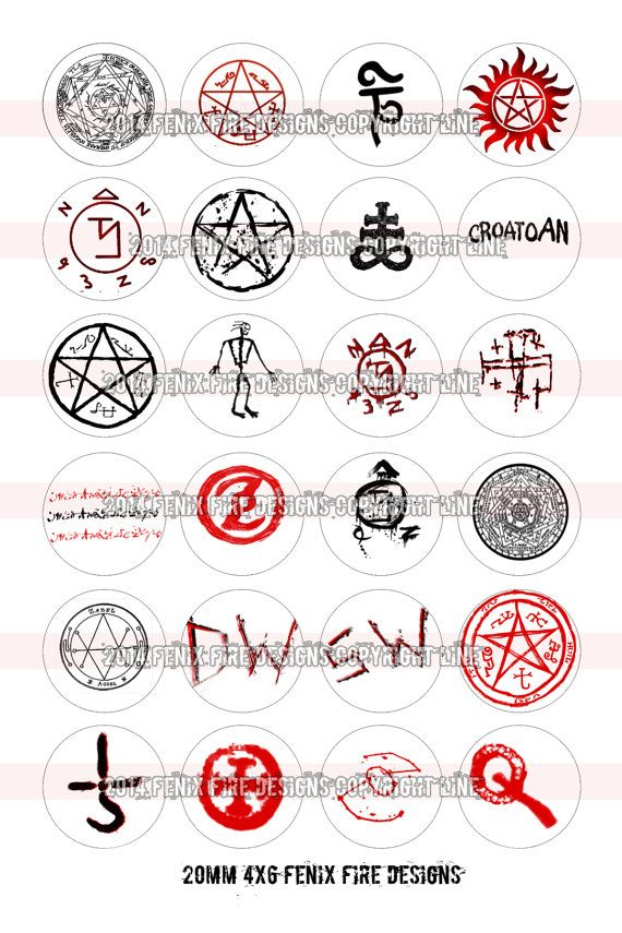 Supernatural Symbols 20mm Package Supernatural