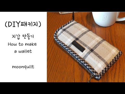 Photo of Quilt DIY KIT How to make a wallet