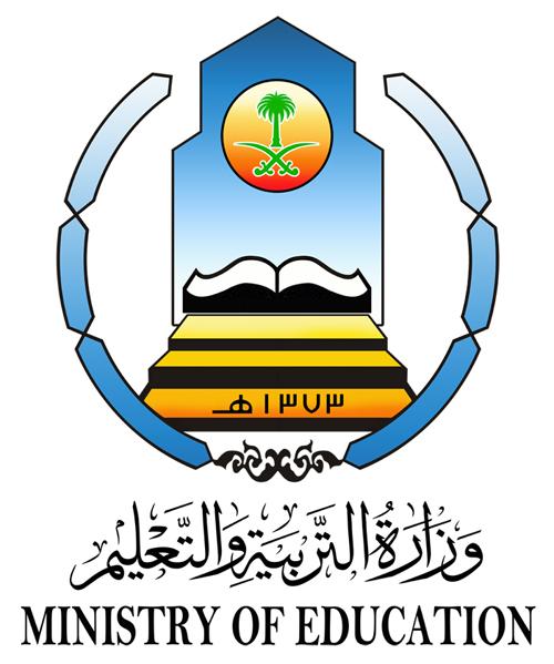 شعار وزارة التربية والتعليم Ministry Of Education Education School