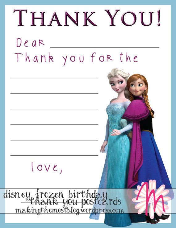 Disney Frozen Birthday Party Thank You By Makingthemostblog