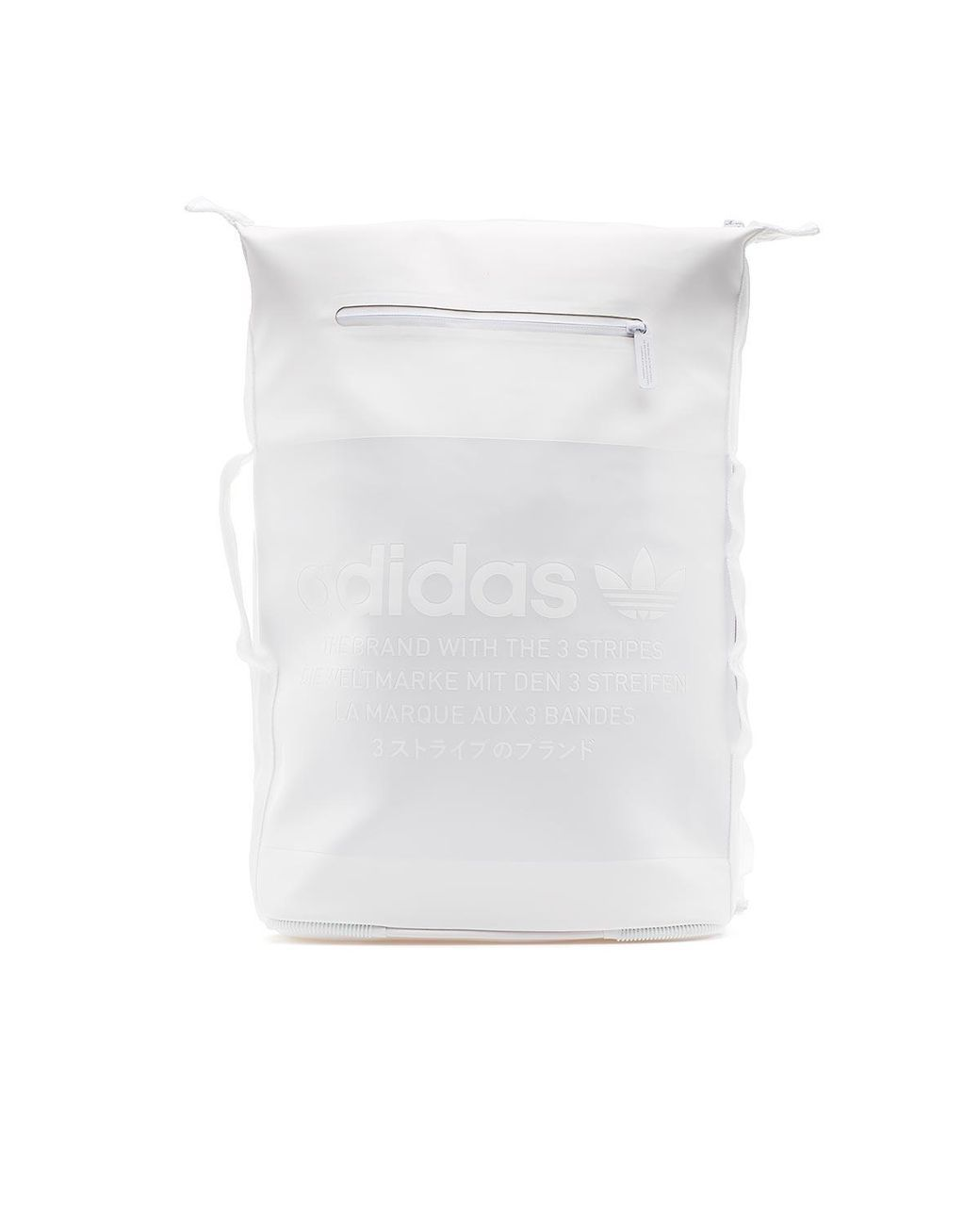 01707a6c1 Men s White Nmd Backpack Day