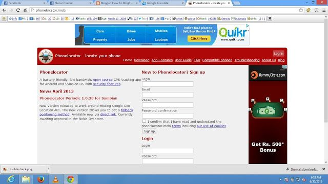 How to Track Lost Mobile Phone Location, How to Get Back Lost Mobile Phone