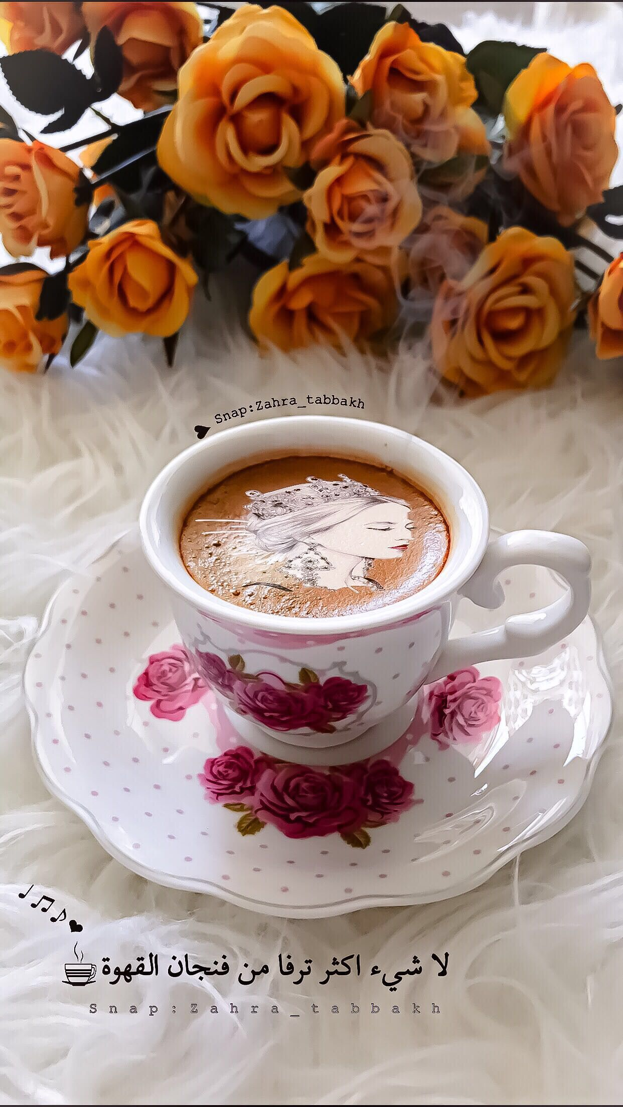 اقتباسات خواطر كلام جميل كلماتي قهوتي قهوة الصباح قهوة المساء قهوة وكتاب Coffee Lover Coffee Time Coffee Breakfast