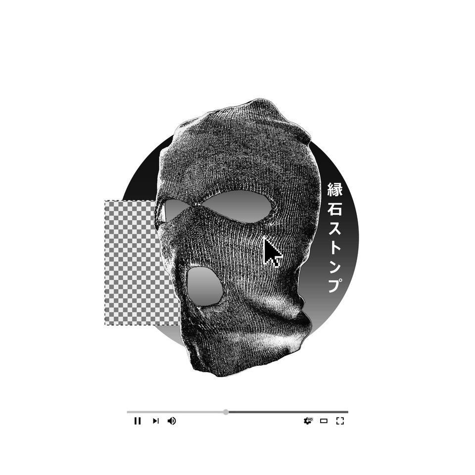 /r/freshalbumart (With images) Cover art design, Album