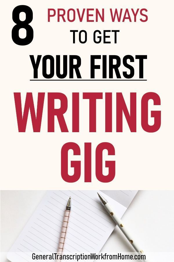 8 proven ways to get your first freelance writing jobs. How to get work from home freelance writing jobs for beginners, get started with freelance writing and use your writing skills to make money online. #freelancewriting #freelancewriter #freelancewritingforbeginners #workfromhome