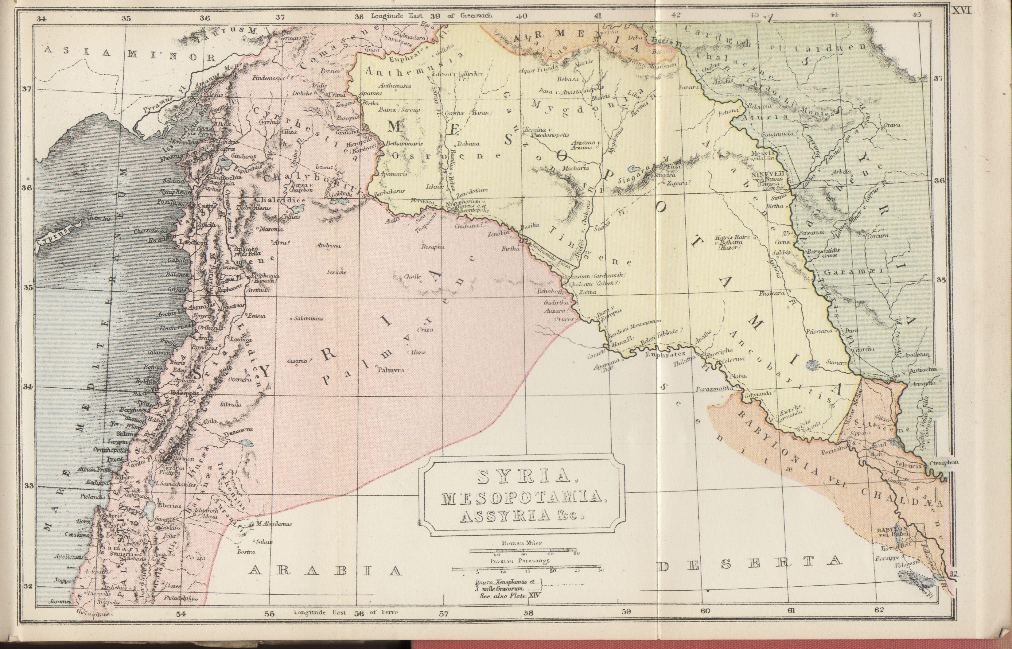 Cyrrhestica Region With Images