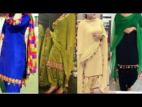 cee9fa1a3 Punjabi suit #punjabi suit with pom pom lace#beautiful Punjabi boutique suit  for girls - YouTube