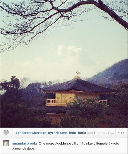 Instagrab #amandacbrooks #ginkakujitemple #kyoto