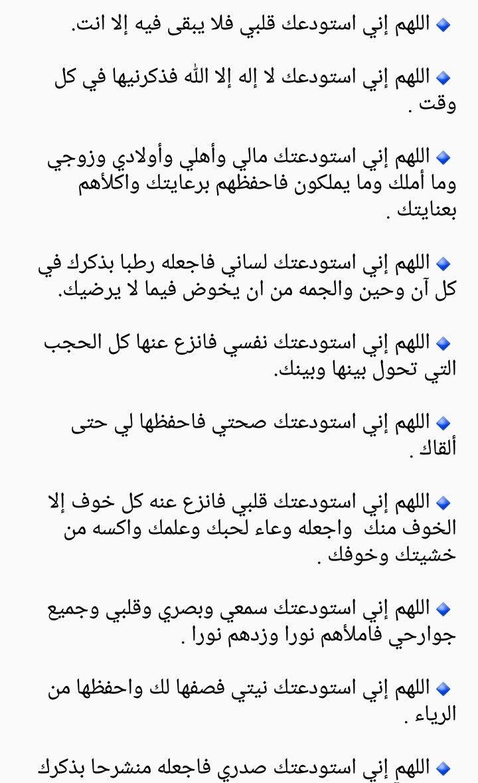 دعاء 2 Islamic Love Quotes Islamic Phrases Learn Islam