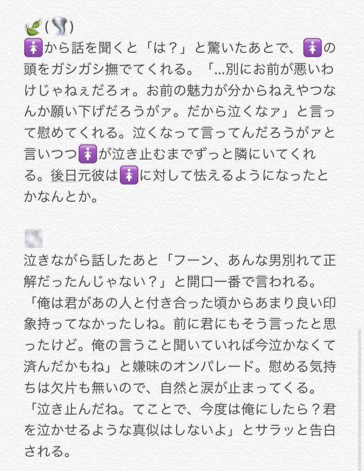 鬼滅の刃時透無一郎夢小説
