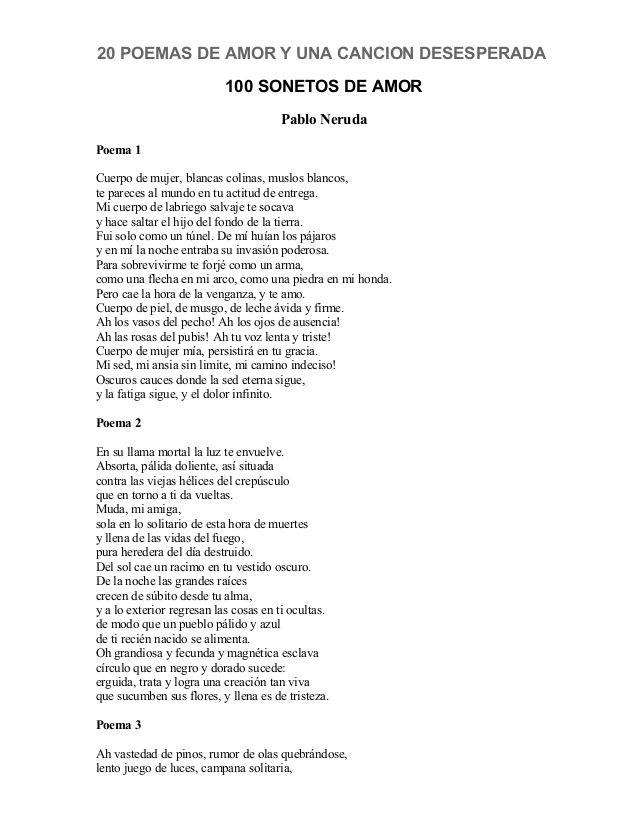 Pablo Neruda 20 Poemas De Amor Poemas De Amor Poemas Pablo Neruda
