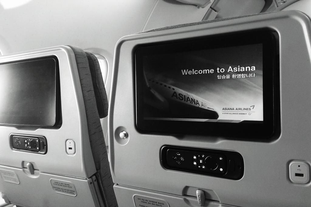 Welcome to Asiana Airlines! #Economy #TravelClass #InFlight