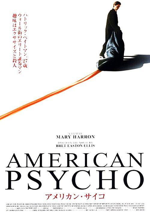 Maia Valenzuela, American Psycho Movie Poster - Japan
