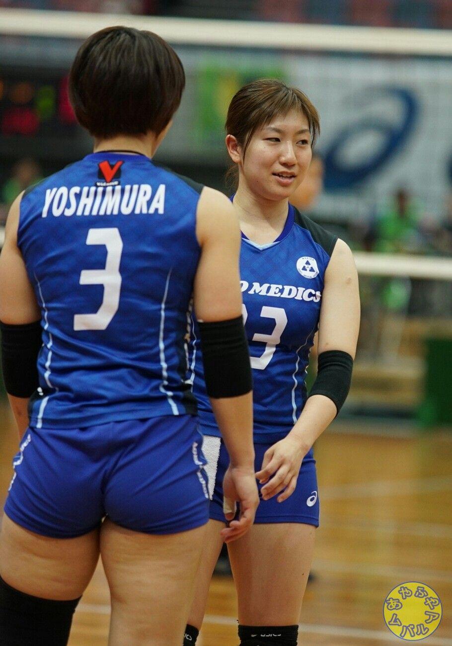rio olympics volleyball player shiho yoshimura back shot