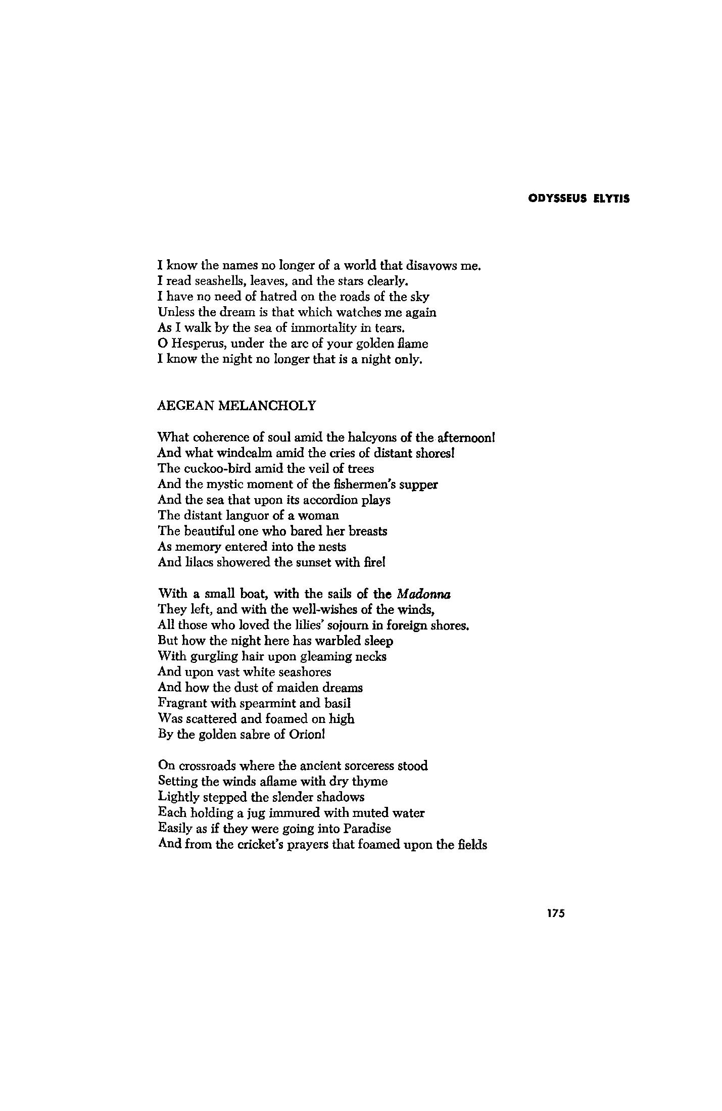 cent mille milliard poemes by raymond queneau a hundred billion aegean melancholy odysseus elytis