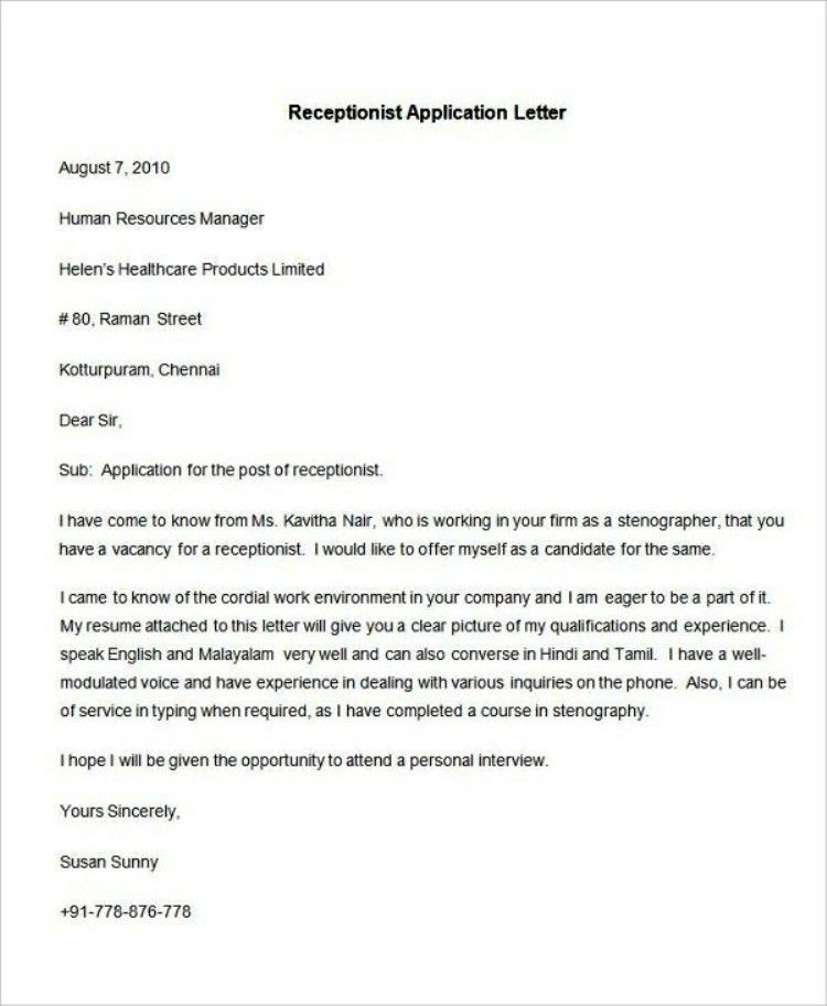sle cover letter for the post of receptionist 28 images cover letter