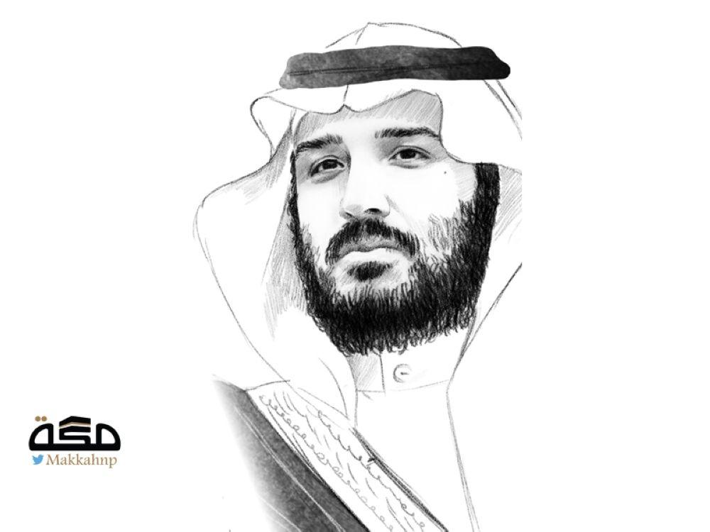 أكد ولي العهد نائب رئيس مجلس الوزراء وزير الدفاع الأمير محمد بن سلمان أن الحرب على الإرهاب وكل من يدعمه ويموله لا بد أن تستمر وبكل حز Art Bts Drawings Drawings