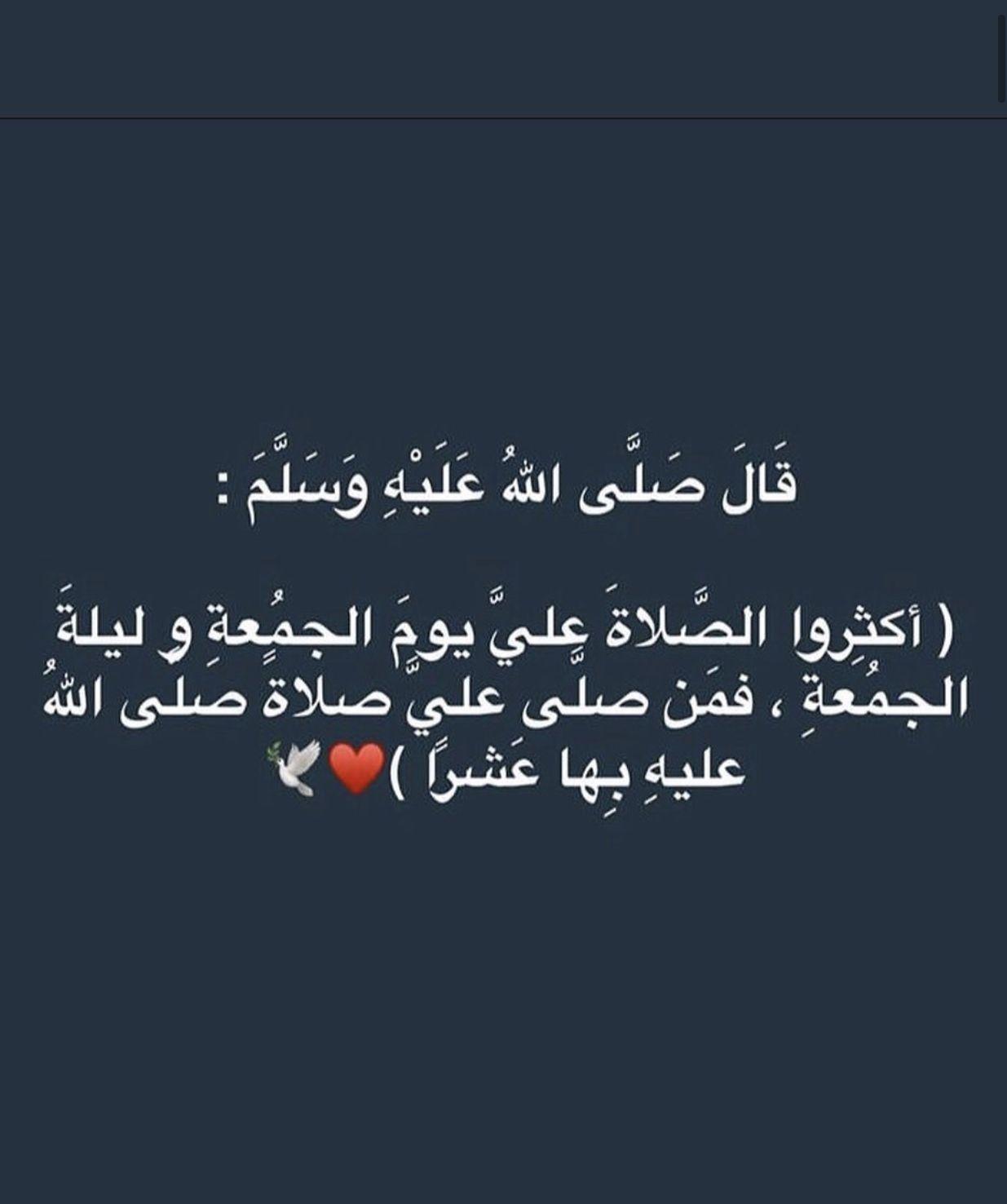 اللهم صل وسلم على سيدنا محمد Arabic Calligraphy Calligraphy