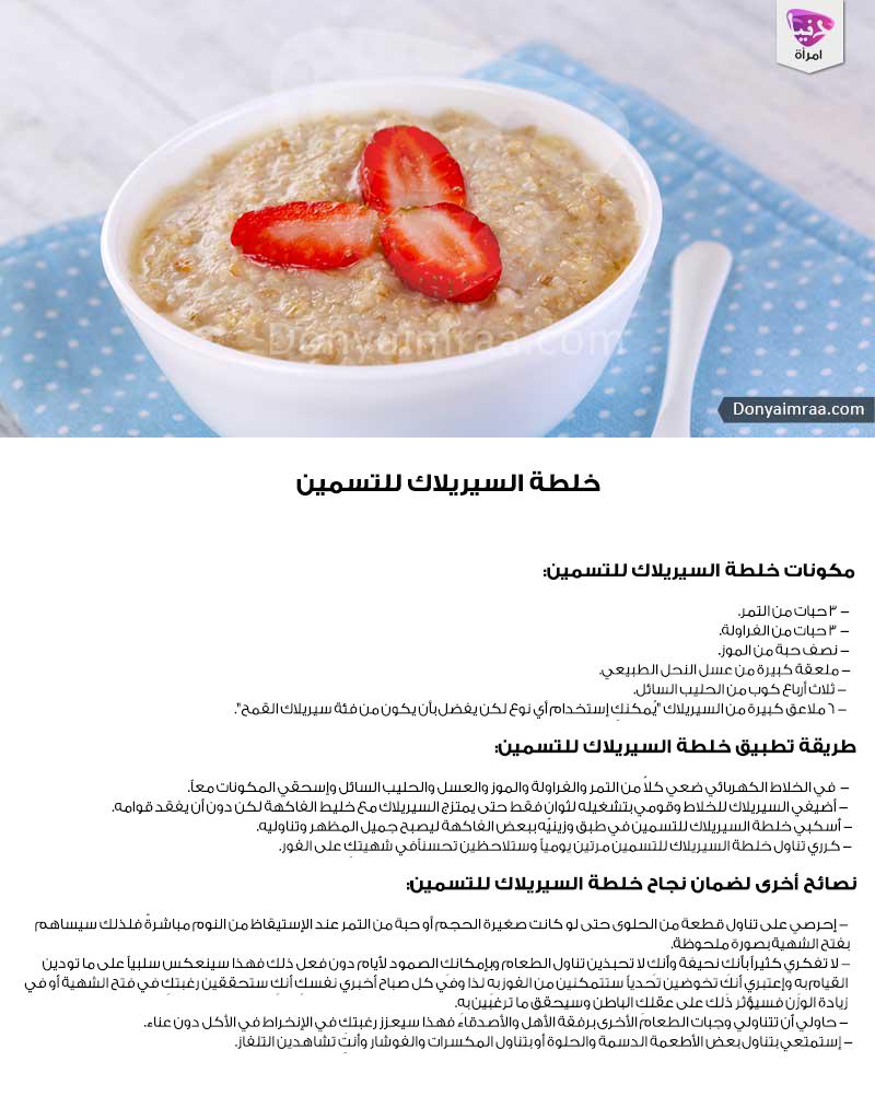 Pin By Farah On Sss Food Breakfast Oatmeal