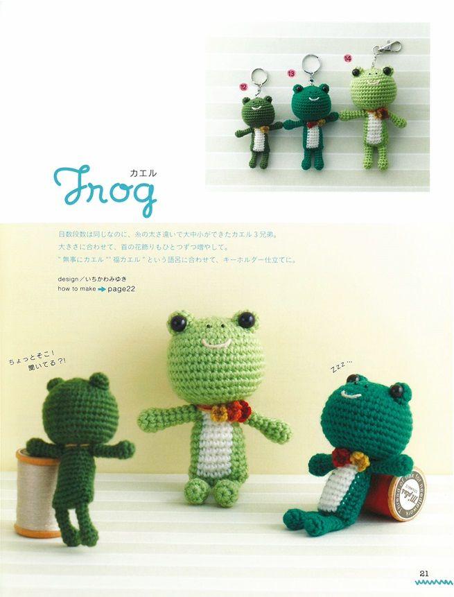 一日完成可愛鉤針吊飾玩偶小物設計 - PChome 24h書店