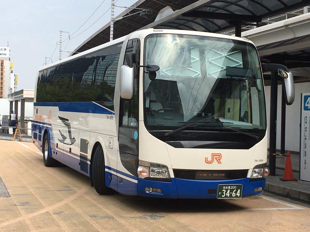 ボード ジェイアール東海バス のピン