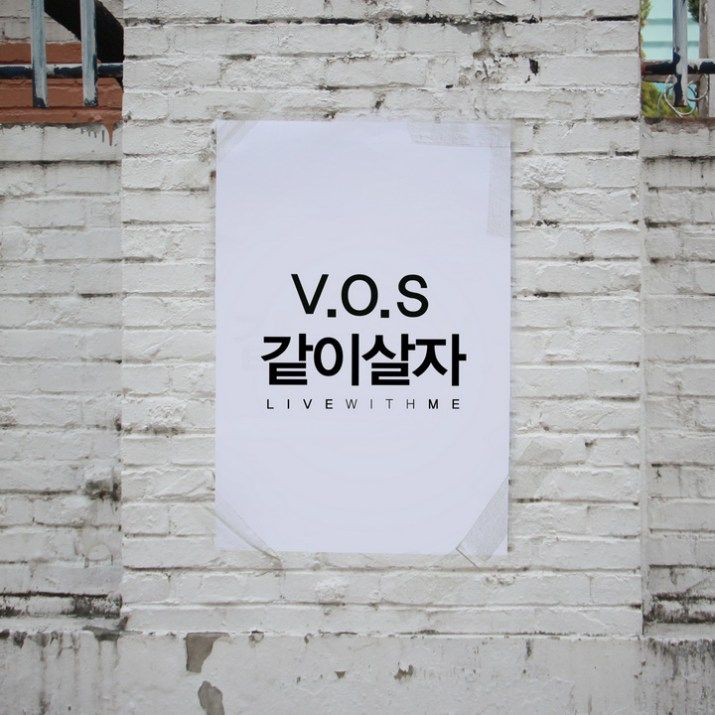 """Live With Me"" is a single recorded by South Korean trio V.O.S. It was released on March 04, 2016 by Universal Music."
