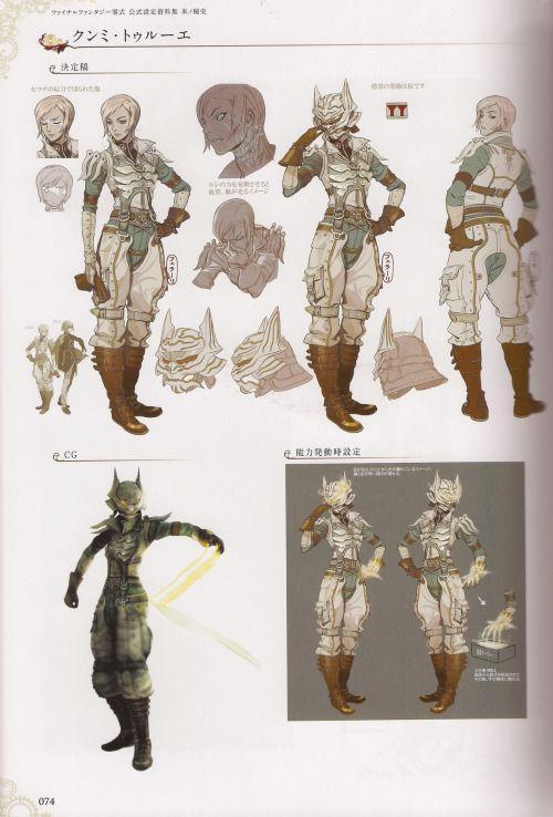 Fantasy Character Design Sheet : Scandalator final fantasy type qun mi trute concept