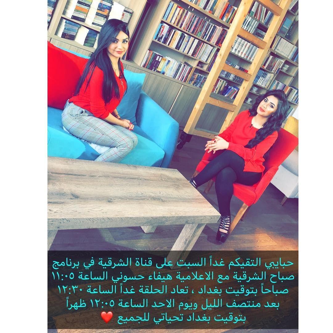 Esra Alaseil اسراء الاصيل Instagram Slg