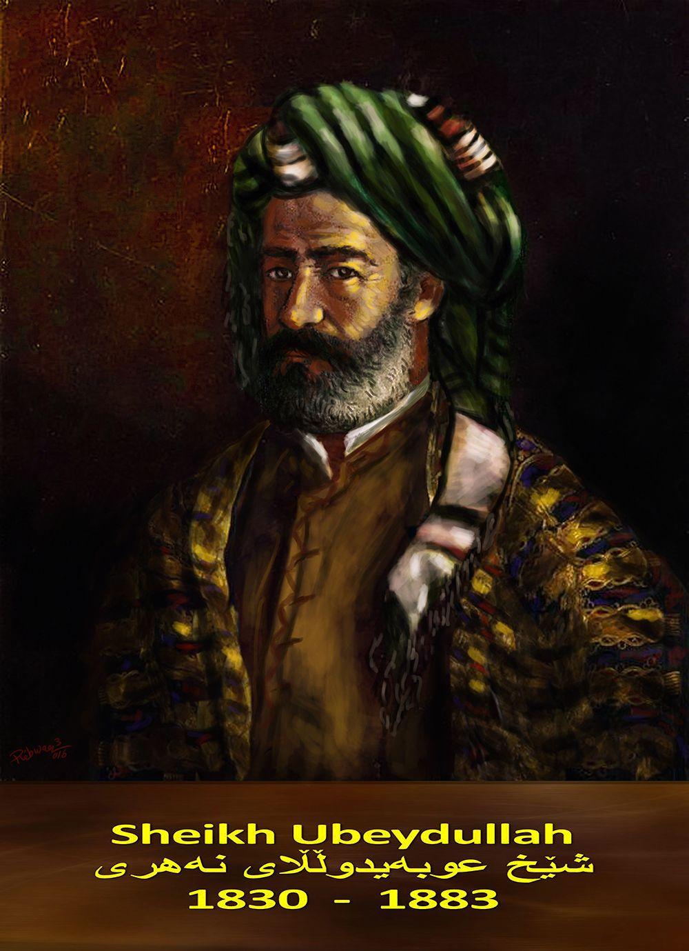 Sheikh Ubeydullah 1830 1883 Was The Leader Of The First Modern Kurdish Nationalist Struggle By Rebwar K Ta Sculpture Art Clay Iranian Beauty Sculpture Art
