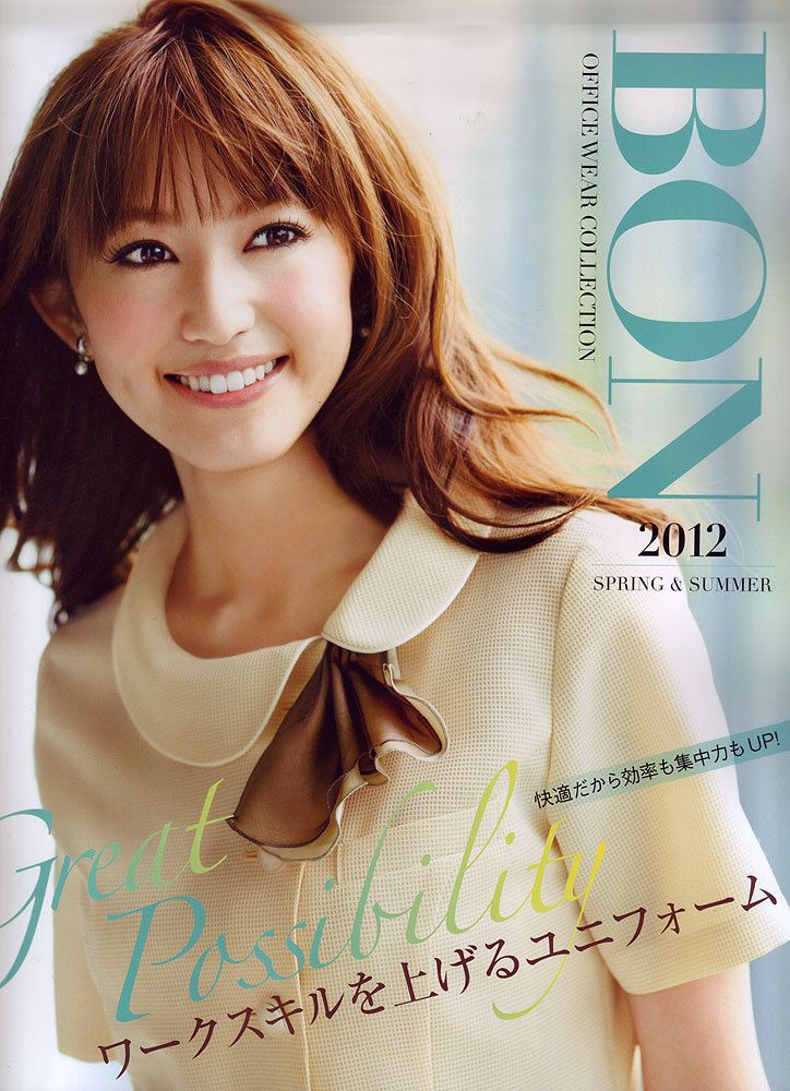 Miki Arimura — 有村実樹 HondaCars