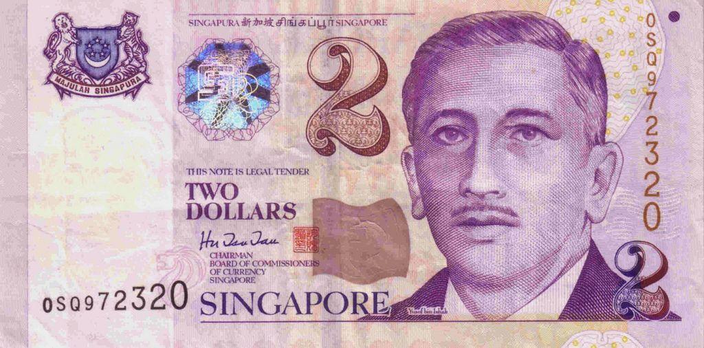 Singapore Bank Notes Banknotes Money Dollar Banknote