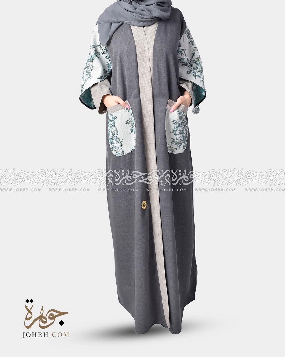 الموديل ١٢٣١ السعر ٢٤٠ ريال عباءة بتصميم ملفت يتداخل فيه الاقمشة فتأتي العباءة بلون رمادي غامق مطعم في أطرافها بلون بيج فا Fashion Kimono Top Women S Top