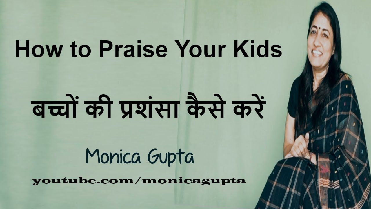 photo Parenting Tips in Hindi, , Tips for Parents