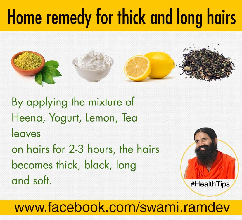 Home Remedy For Thick And Long Hairs In 2019 Health Tips