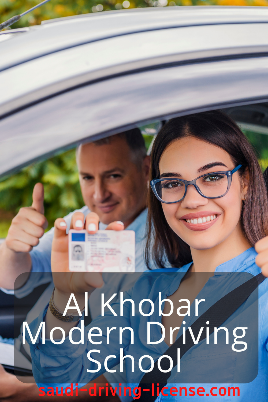 Al Khobar Modern Driving School Driving School Driving School