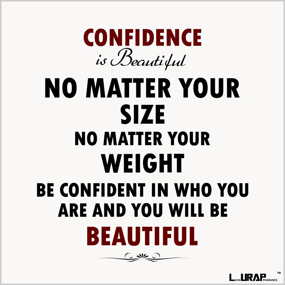 Fashion Quotes Curvy And Sexy Plus Size Motivation Confidence