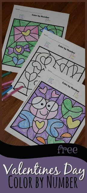 FREE Valentines Day Color by Number are super cute math worksheets for Preschool and Kindergarten age kids that are perfect for math centers morning work homework parties homeschool and home preschool valentines day party kindergarten NEW Free Valentines Day Color by Number