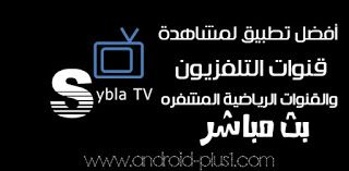 TV 7 WINDOWS SYBLA TÉLÉCHARGER